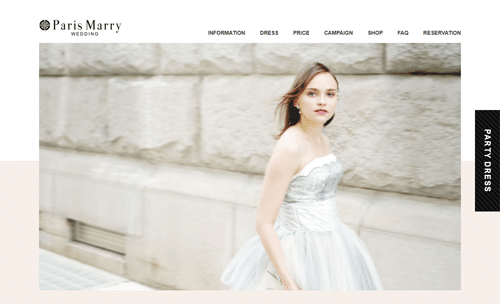 Paris Marry
