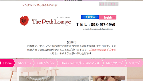 The Pedi Lounge